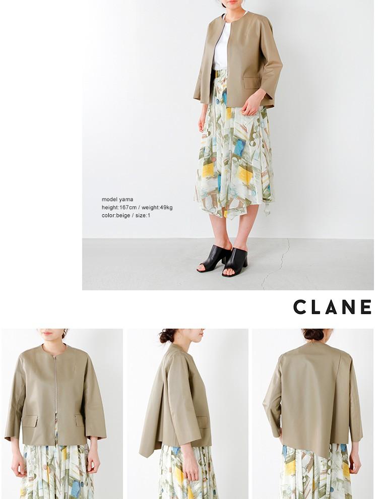 CLANE(クラネ)バッククロスラムレザージャケット 12102-0161