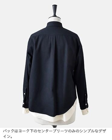 Scye(サイ)ウールコットンフランネルレイヤードシャツ 1218-33083