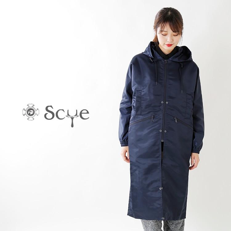 Scye(サイ)2WAY ナイロン高密度ツイルアジャスタブルレングスパーカ 1218-73021