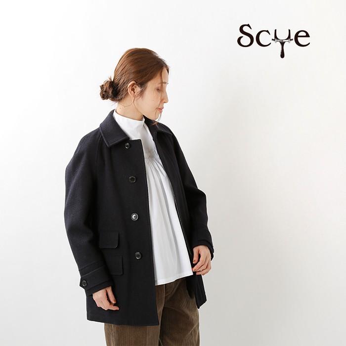Scye(サイ)ニュージーランドウールメルトンコート 1220-73048