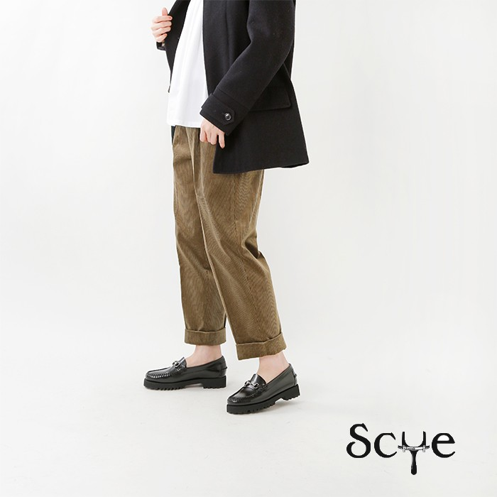 Scye(サイ)コットンコーデュロイプリーツトラウザーパンツ 1220-83074