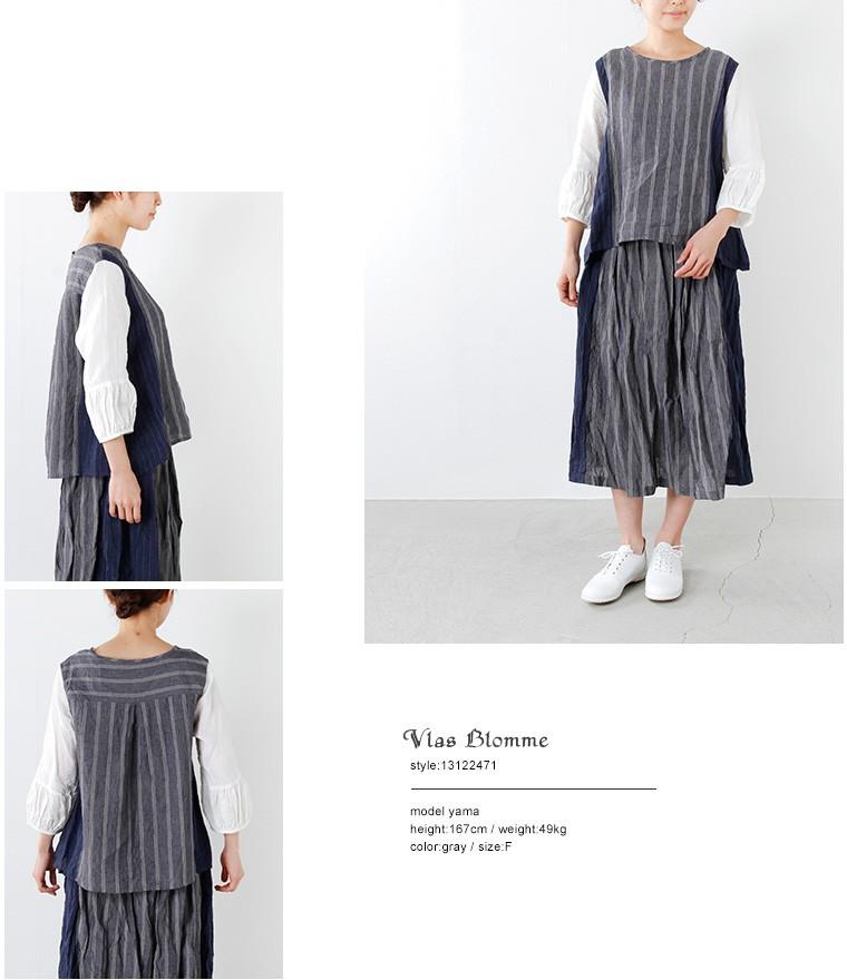 Vlas Blomme(ヴラスブラム・ブラスブラム)コルトレイクリネンクラシックストライプ袖配色ギャザーブラウス 13122471
