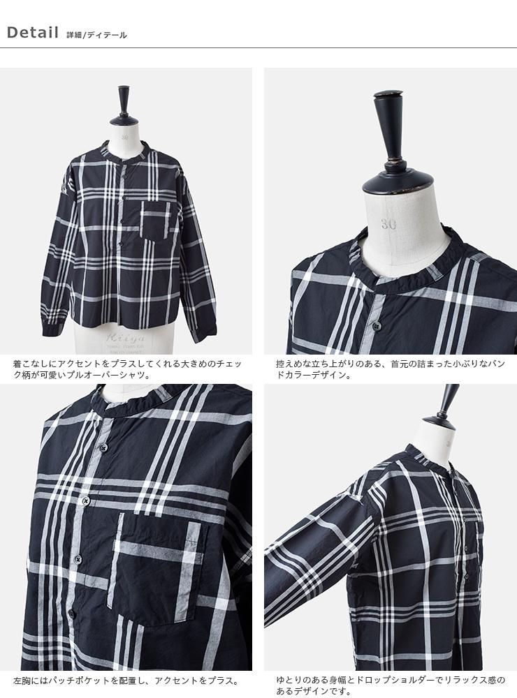 D.M.G(ドミンゴ)コットンタイプライタービックチェックスタンドカラーシャツ 16-0617x