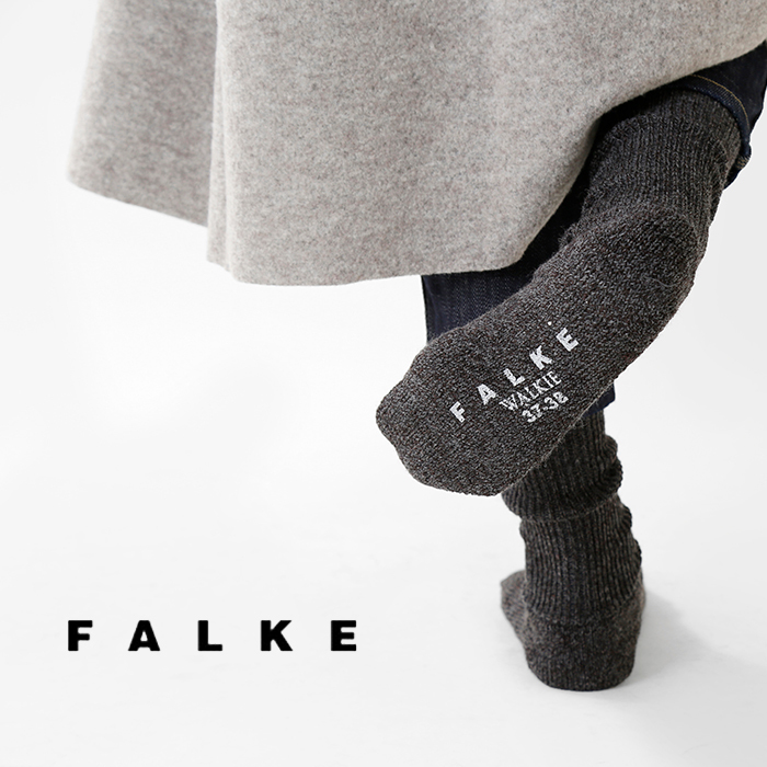 """FALKE(ファルケ)ウールミックスウォーキングソックス""""WALKIE"""" 16480"""