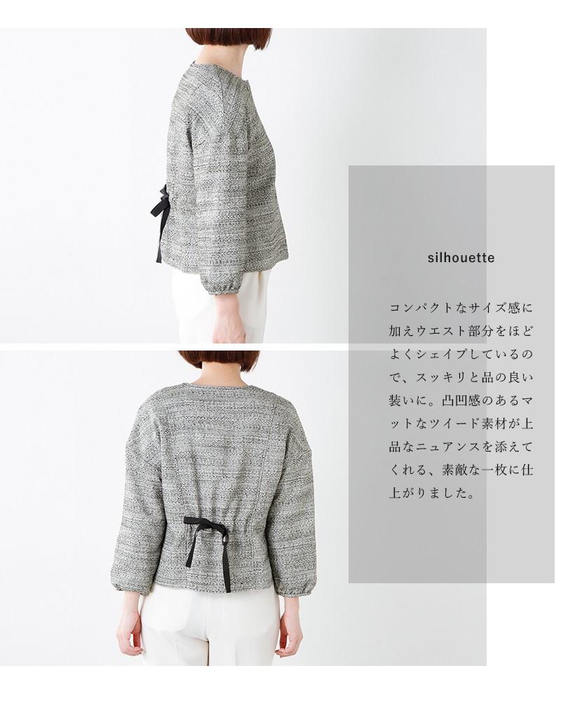 ina(イナ)aranciato別注後ろリボンツイードクルージャケット165165