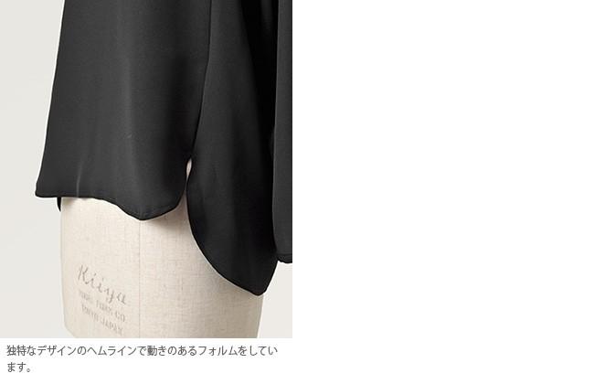 ESPEYRAC(エスペラック)ラウンドスリットダブルクロス8分袖ブラウス 1653204