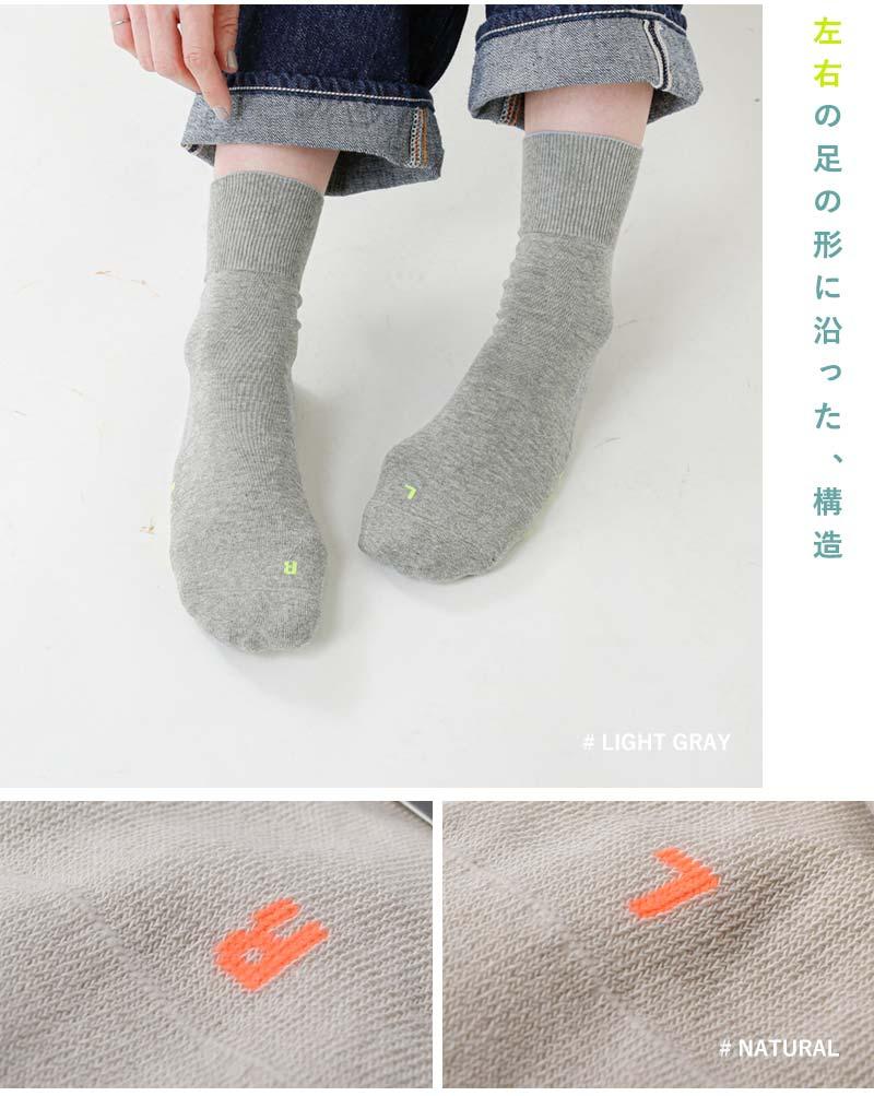 "FALKE(ファルケ)ショートソックス""RUN"" 16605"