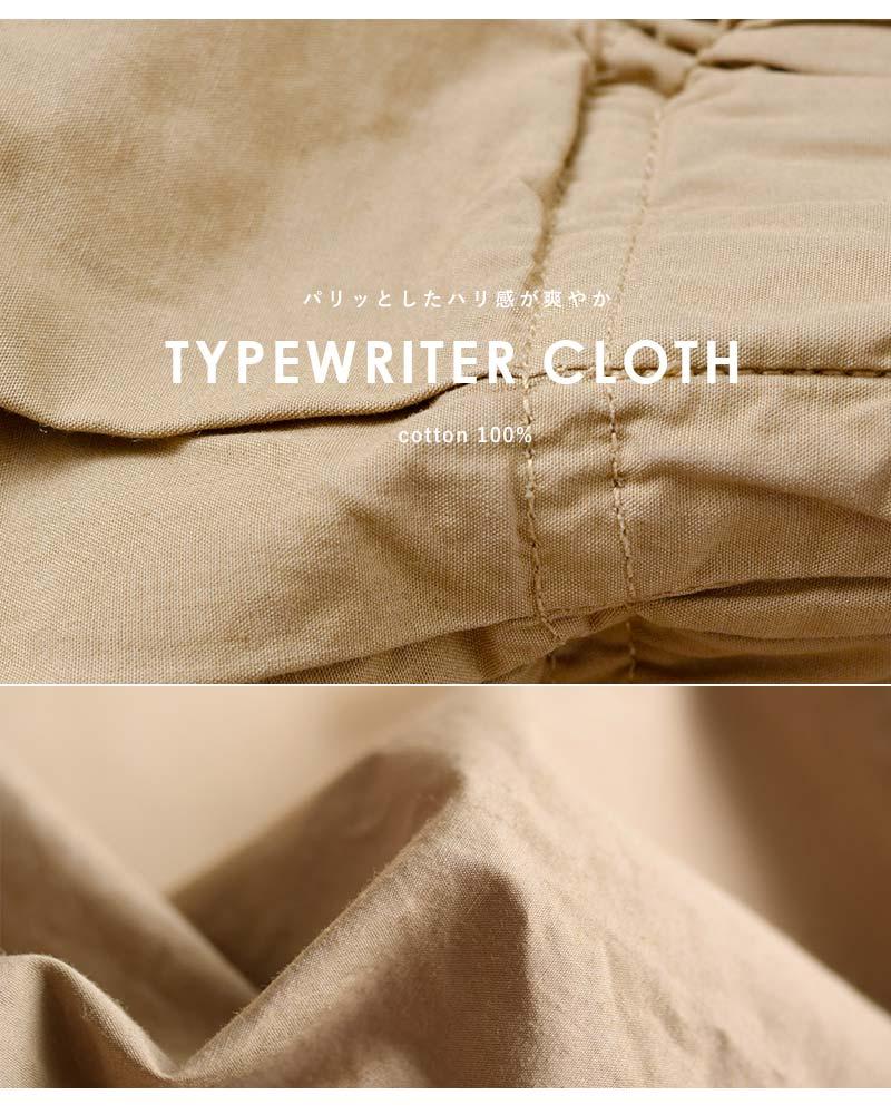 D.M.G(ドミンゴ)50/1タイプライタークロスマキシ丈スカート 17-0429x