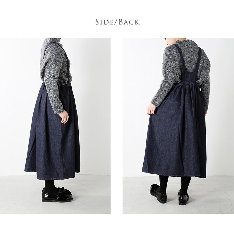 Si-Si-Si(スースースー)コットンデニムジャンパースカート 17-aw008d