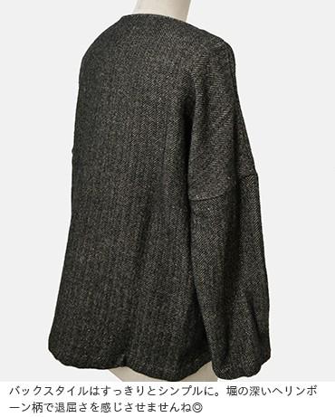 Si-Si-Si(スースースー)ウールリネンヘリンボーンレイヤードシャツ 17-aw019l