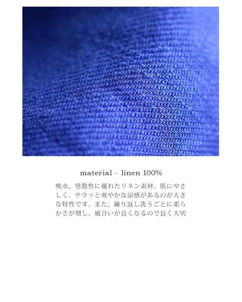 Si-Si-Si(スースースー)リネンウエスト太ゴムタックスカート 17-s015