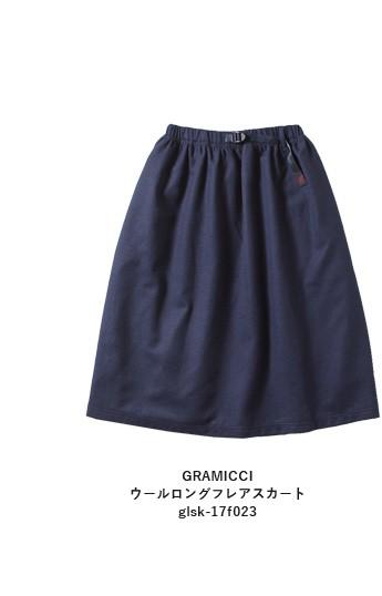 GRAMICCI171026ウールロングフレアスカート glsk-17f023