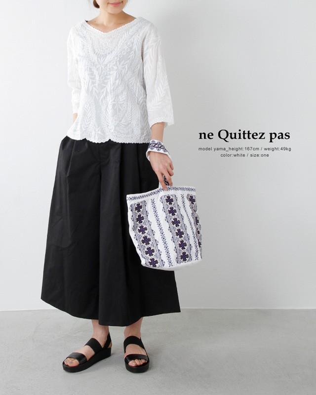 ne Quittez pas(ヌキテパ)エスニック柄刺繍ワンショルダートートバッグ 171n-b041