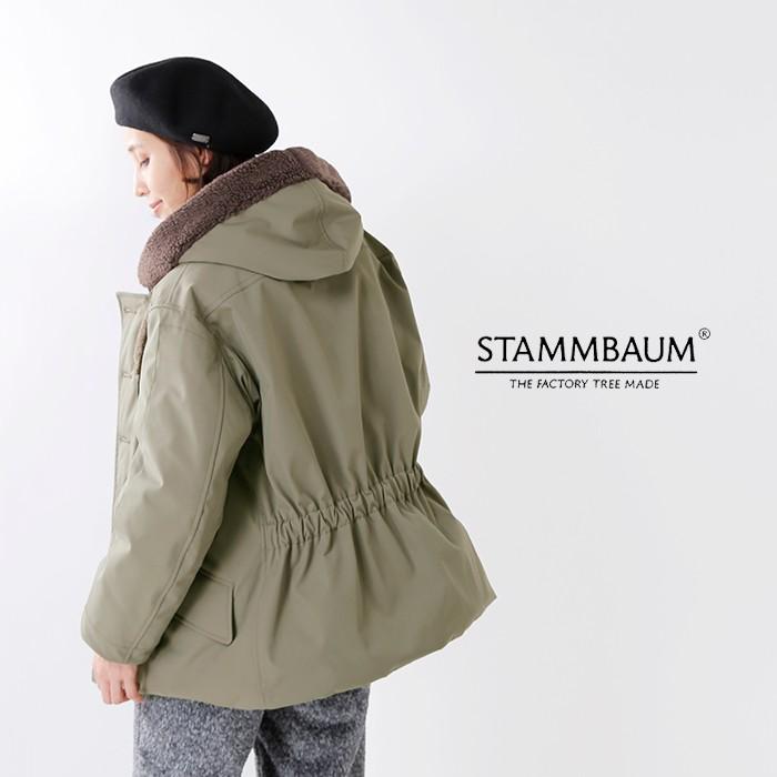 "STAMMBAUM(シュタンバウム)ボアフード付きダウンジャケット""Gum-B9"" 1801-13-01"