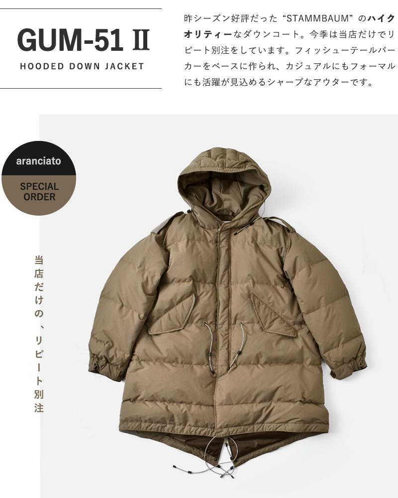 "STAMMBAUM(シュタンバウム)aranciato別注 フード付きダウンジャケット""Gum-51 2"" 1801-13-06"