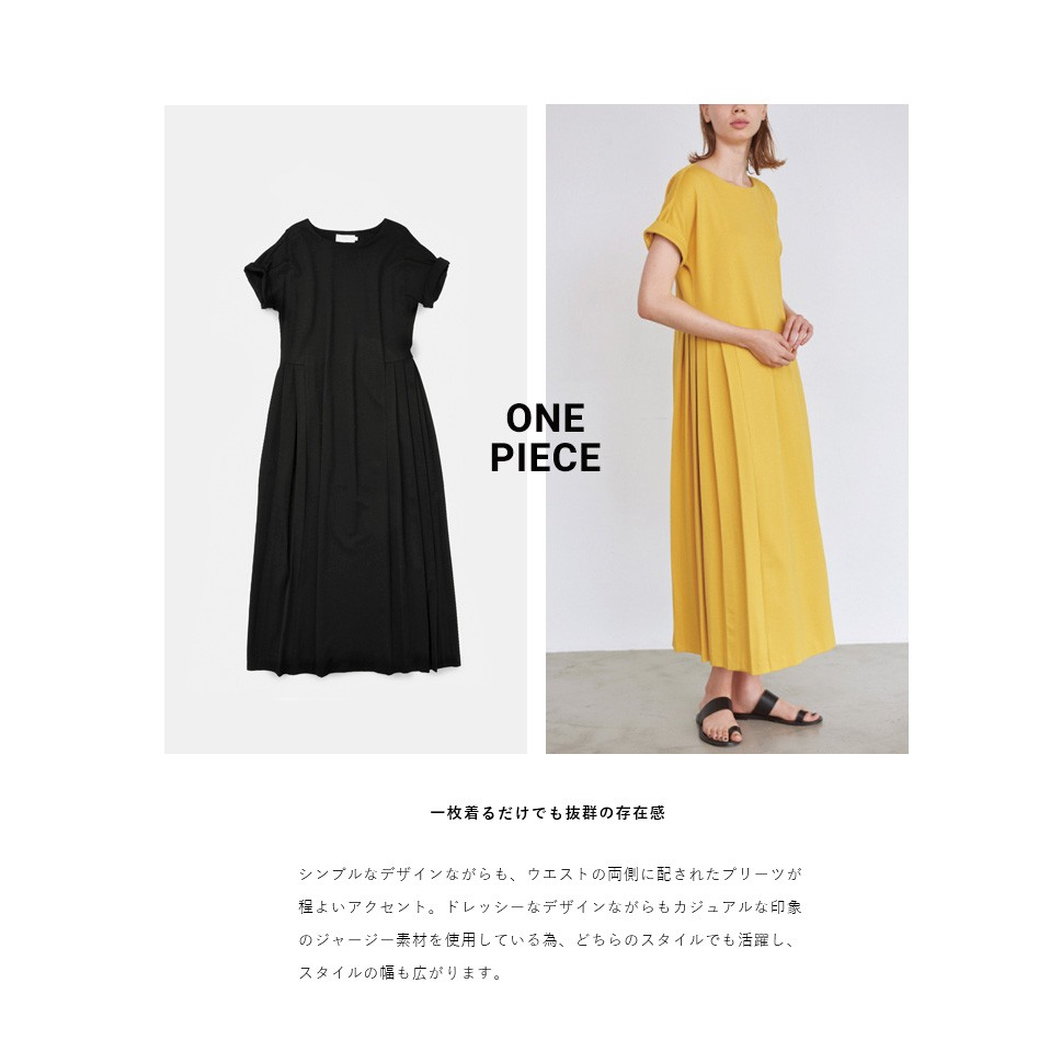 """graphpaperビスコースレーヨンウエストギャザーワンピース""""S/S Jersey Dress"""" gl181-60009"""