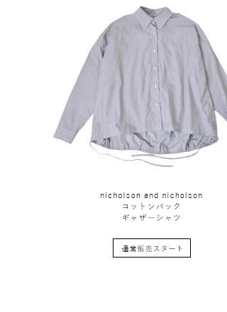 nicholson and nicholsonコットンバックギャザーシャツ manhattan