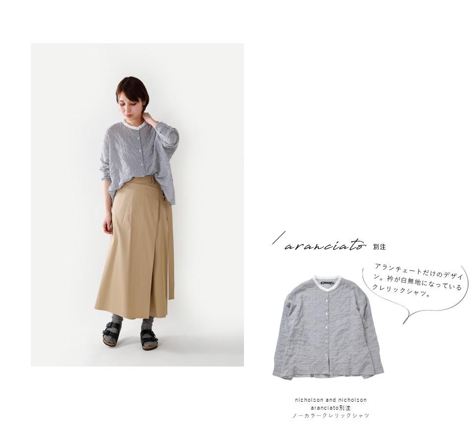 nicholson and nicholsonaranciato別注 ノーカラークレリックシャツ skoll-aranciato