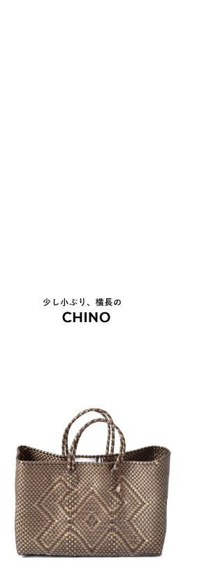 "OJO DE MEX(オホ デ メックス)<br>カゴ編みトートバッグ""Chino"" plastico-cagotote-68"