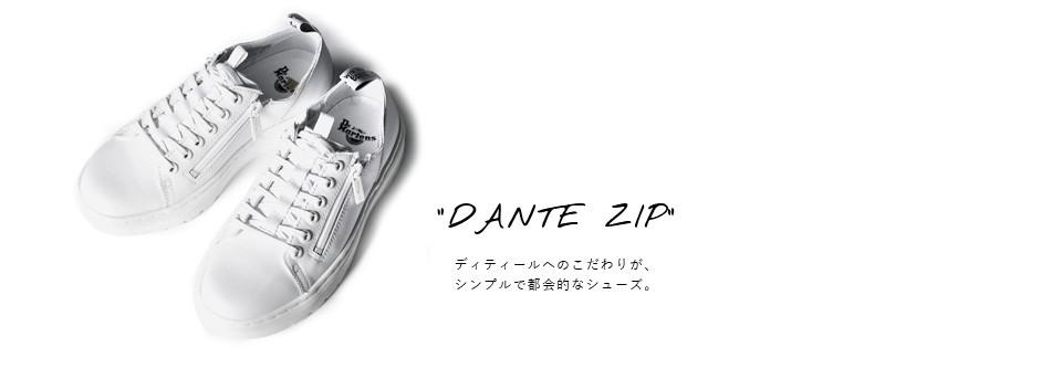 """Dr.Martens6ホールダブルジッパーレザーシューズ""""DANTE ZIP"""" dante-zip"""