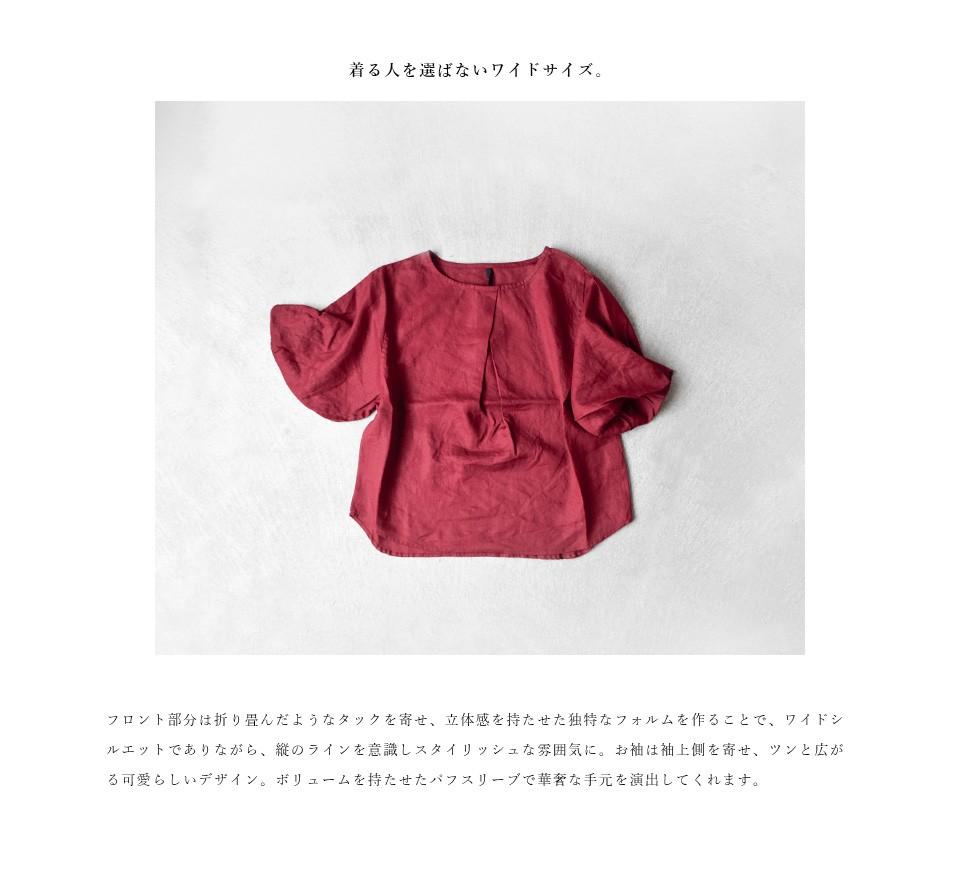 heavenly(ヘブンリー)<br>aranciato別注 リネンプルオーバーブラウス ar-424206