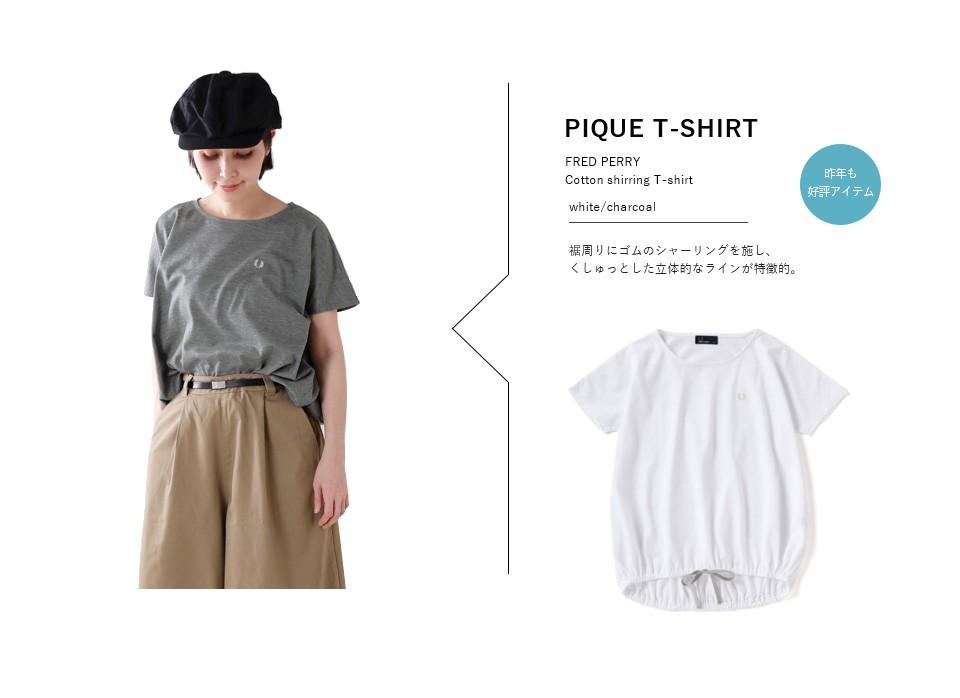 """FRED PERRY(フレッド ペリー)<br>コットンシャーリングTシャツ""""PIQUET T-SHIRT"""" f5280"""
