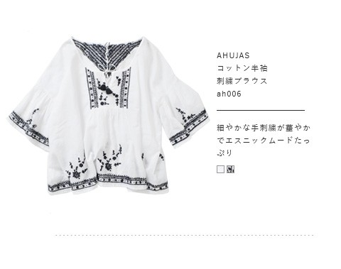 AHUJAS(オージャス)<br>コットン半袖刺繍ブラウス ah006-ms