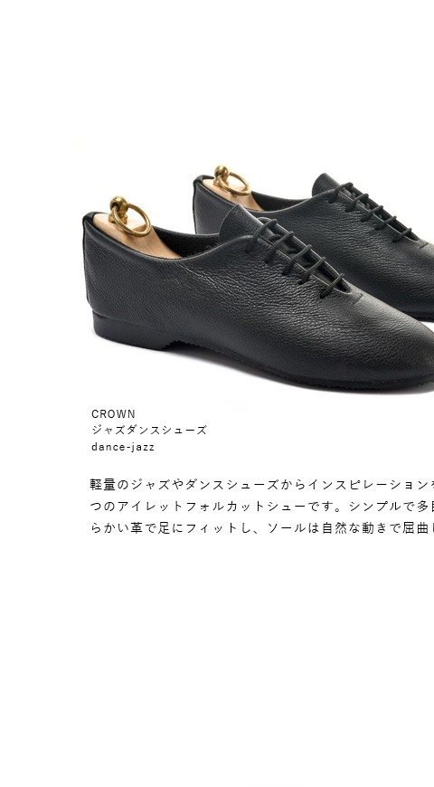 CROWNジャズダンスシューズ dance-jazz