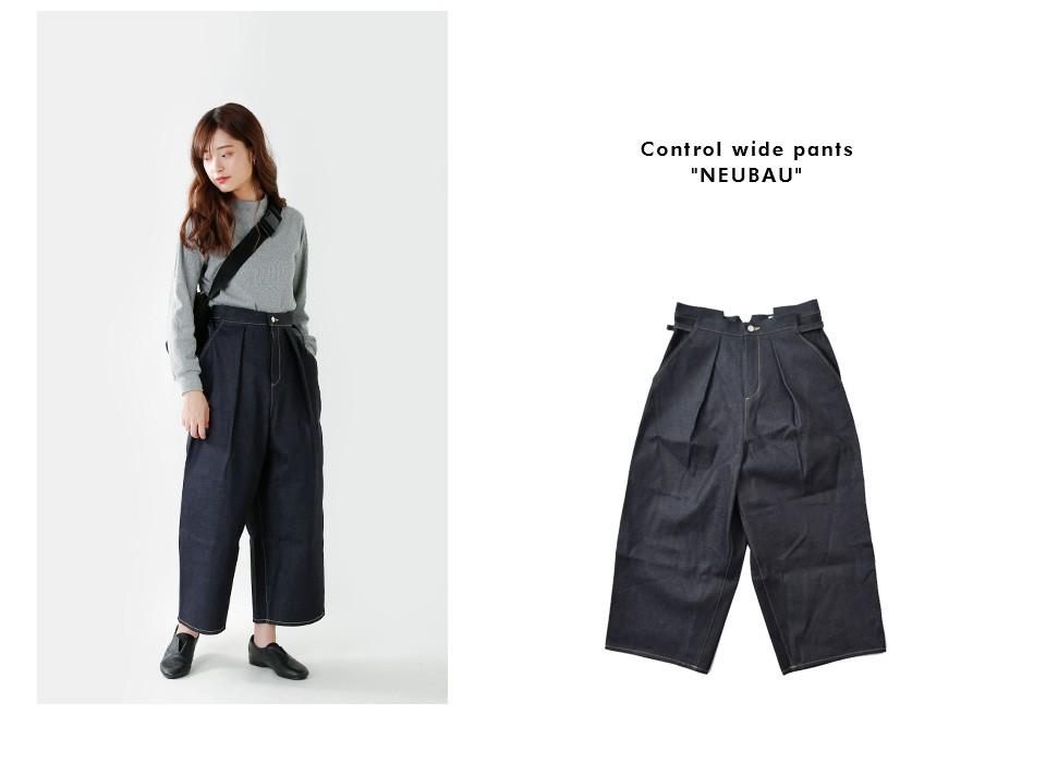 """Aquvii(アクビ)<br>コントロールワイドパンツ""""NEUBAU"""" control-wide-pants"""