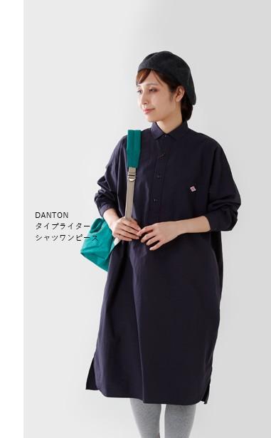 DANTON(ダントン)<br>タイプライターシャツワンピース jd-3679tyo