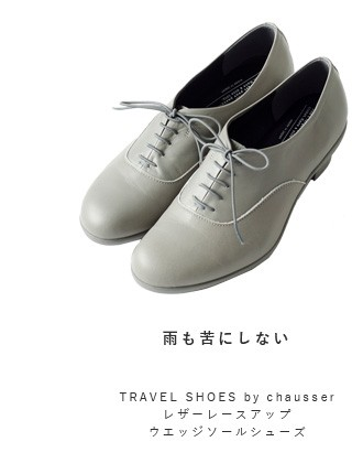 TRAVEL SHOES by chausserレザーレースアップウエッジソールシューズ tr-007