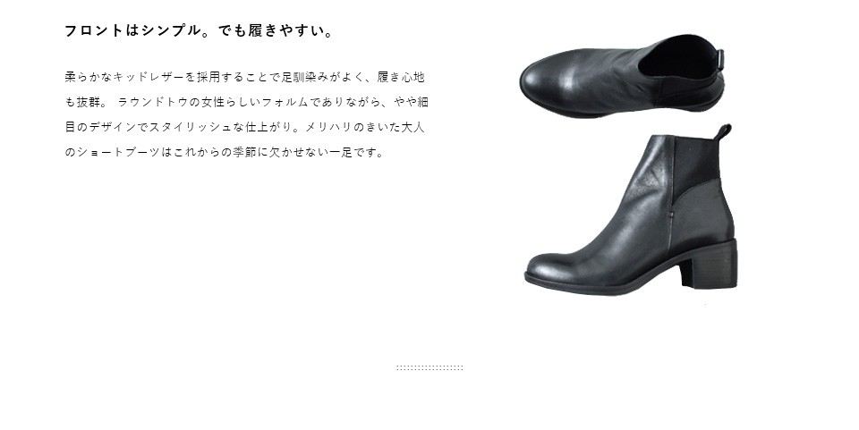 yuko imanishi+(ユウコイマニシプラス)<br>キップレザーショートブーツ 787005