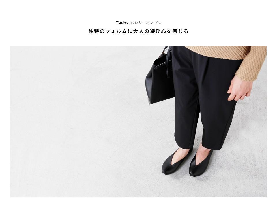 yuko imanishi+(ユウコイマニシプラス)<br>センターシームレザーパンプス 74190