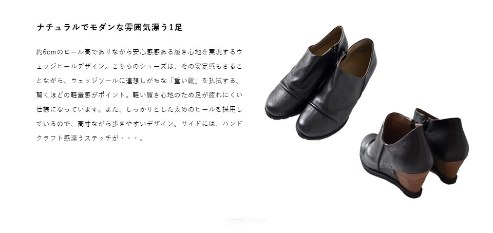 yuko imanishi+(ユウコイマニシプラス)<br>aranciato別注 カーフスキンブーティー 75120