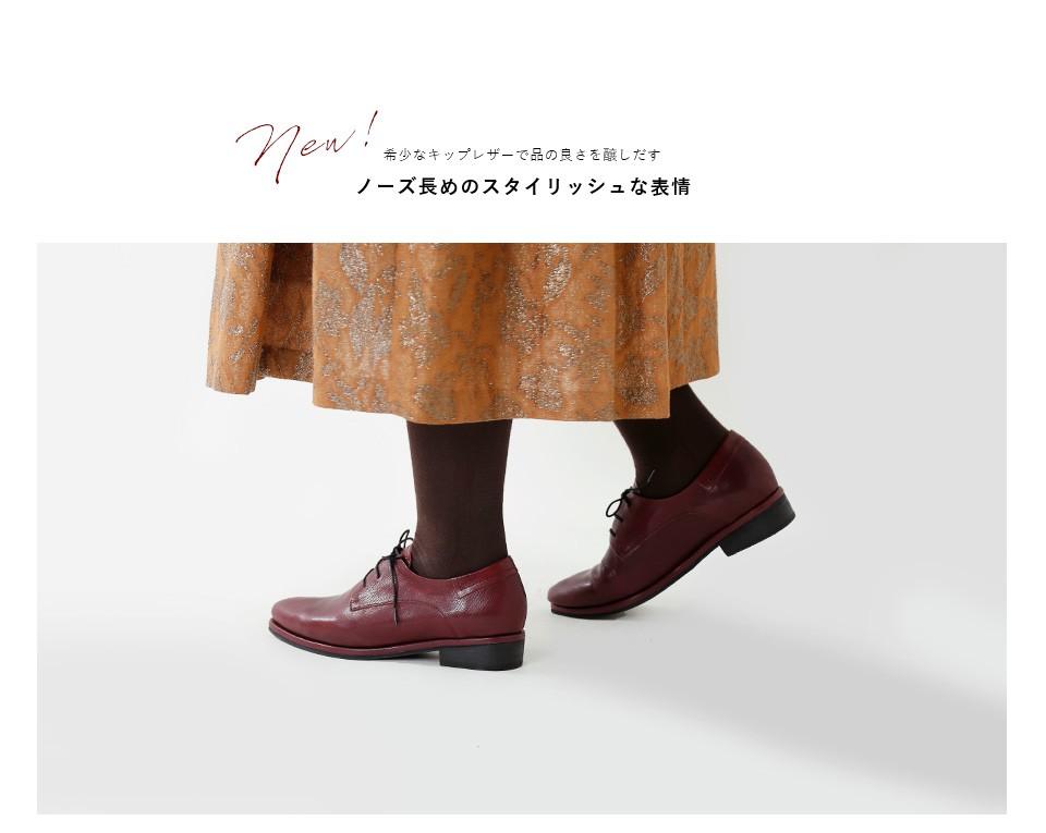 yuko imanishi+(ユウコイマニシプラス)<br>キップレザーレースアップシューズ 781019
