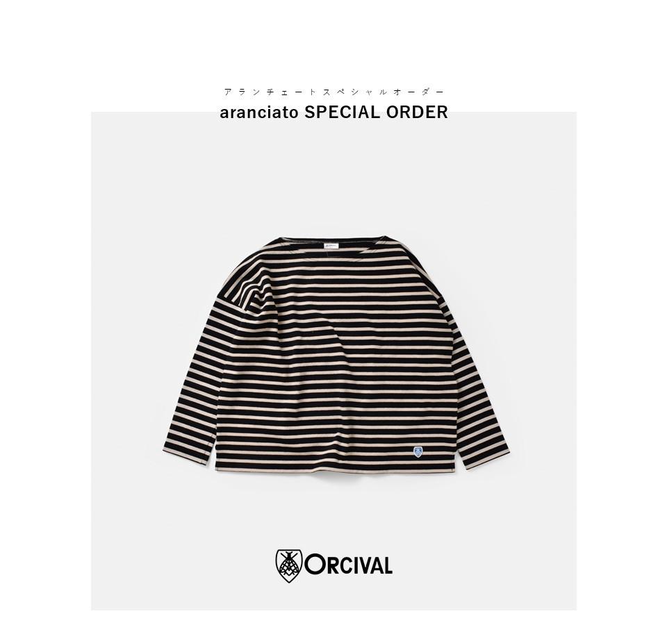 ORCIVAL(オーチバル・オーシバル)<br>aranciato別注 コットンルールドワイドプルオーバーカットソー rc-9053