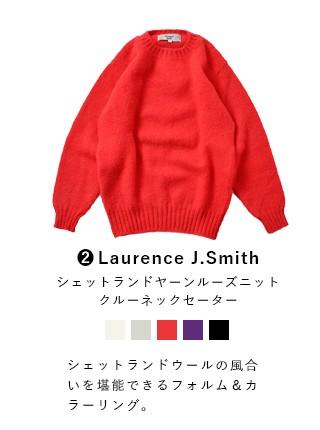 Laurence J.Smith(ローレンス ジェイ スミス) シェットランドヤーンルーズニットクルーネックセーター ljs2101l