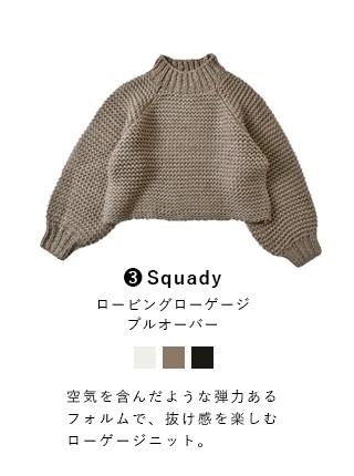 Squady(スカディ) ロービングローゲージプルオーバー 204-3761