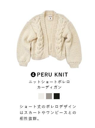 PERU KNIT(ペルーニット) ニットショートボレロカーディガン ifk8509041