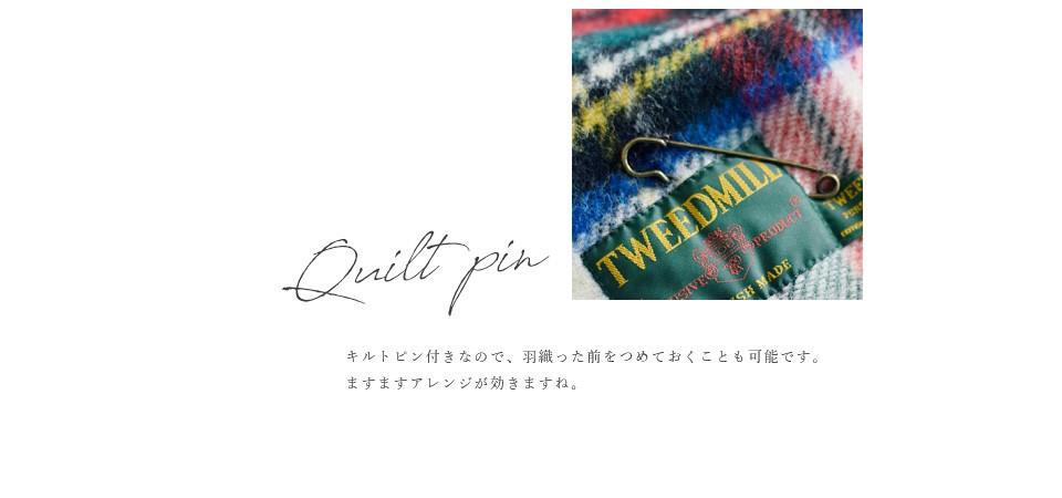 TWEEDMILL(ツイードミル)<br>ピュアウールチェックブランケット 70-183