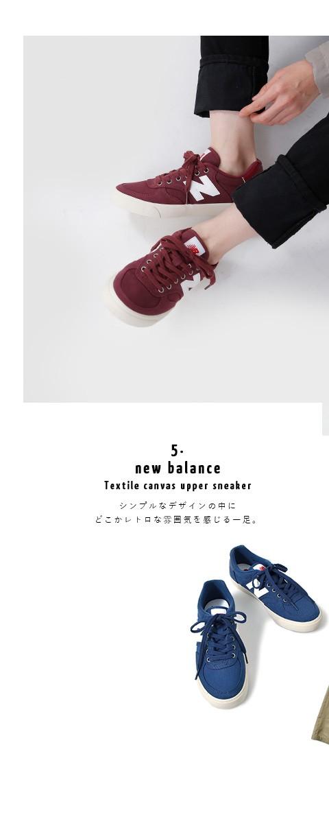 new balance(ニューバランス)<br>テキスタイルキャンバスアッパースニーカー crt300xo-xp