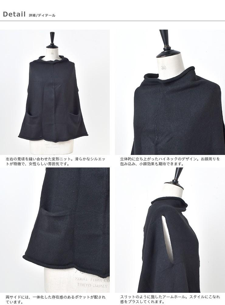 TANG(タング)カシミヤブレンドウールニットベスト 1820202
