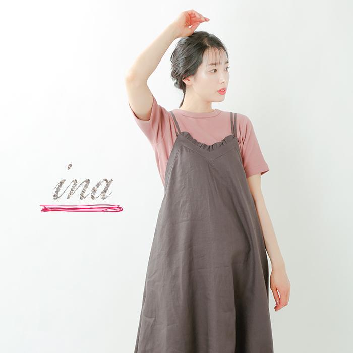 ina(イナ)aranciato別注 リネン胸元フリルキャミソールワンピース 182140-1
