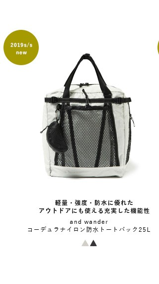 "and wander(アンドワンダー)<br>コーデュラナイロン防水トートバック25L""25L tote bag"" aw-aa730-mm"