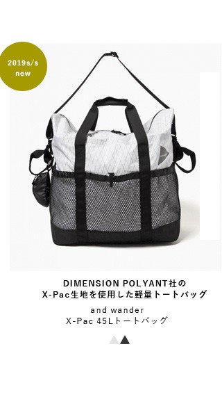 and wander(アンドワンダー)<br>X-Pac 45Lトートバッグ aw-aa624-so