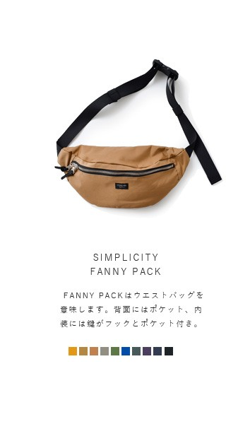 "STANDARD SUPPLY(スタンダードサプライ)<br>コットンナイロンウエストポーチ""SIMPLICITY FANNY PACK"" fanny-pack"