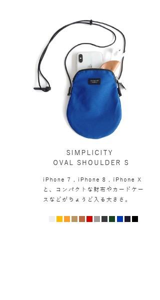 "STANDARD SUPPLY(スタンダードサプライ)<br>コットンナイロンオーバルショルダーバッグS""SIMPLICITY"" oval-shoulder-s"