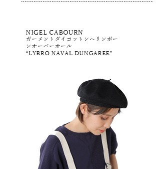 "NIGEL CABOURN(ナイジェルケーボン)<br>ガーメントダイコットンヘリンボーンオーバーオール""LYBRO NAVAL DUNGAREE"" 8038-13-50520"