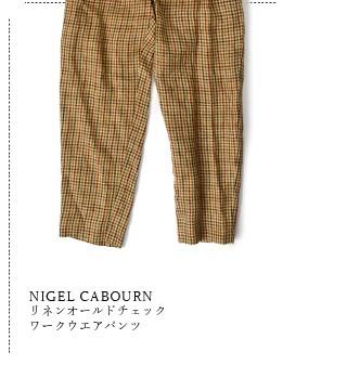 NIGEL CABOURN(ナイジェルケーボン)<br>リネンオールドチェックワークウエアパンツ 8038-08-50004