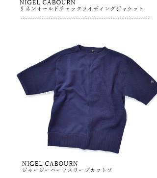 NIGEL CABOURN(ナイジェルケーボン)<br>アーミークルージャージーハーフスリーブカットソー 8038-00-20010